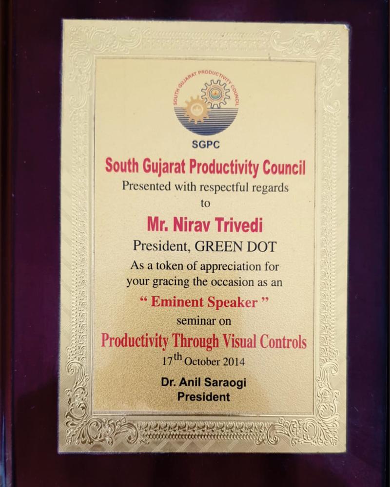 award-by-sgpc